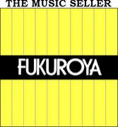 フクロヤ/FUKUROYA
