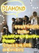 DIAMOND*:..。o○☆