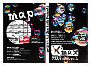 X'max