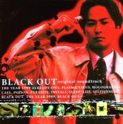 BLACK OUT : ブラックアウト