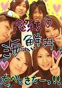 ☆トランプサークル★