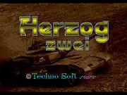 ヘルツォーク