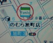 We Love ファミマ IN 旭町
