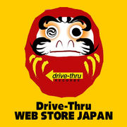 Drive-Thru WEB STORE JAPAN