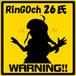 RinGOch(P2P-Web/BBS Blog Wiki)