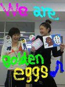 GOLDEN EGGS好きの徳島人