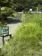 「江田」(磐越東線)