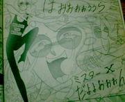 ルナティック☆サブキャラ集合