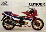 CB1100R