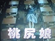 """中原俊の傑作TVドラマ""""桃尻娘"""""""