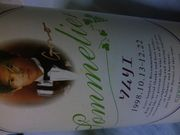 ワイン ブラインドの会