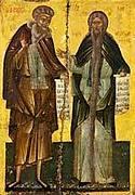 聖パコミオス修道院