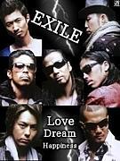 EXILE連合 〜関東支部〜
