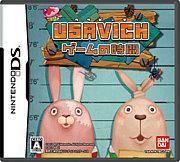 DS ウサビッチ ゲームの時間