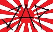 JAP -PUNK BAND-