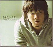 contrast…秦基博
