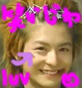 ♡笑いじわ♡