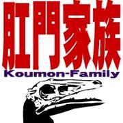 KOUMON-FAMILY