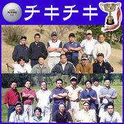 チキチキゴルフ選手権