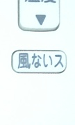 よしだの会 Feat.風ないス