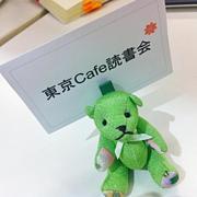 東京Cafe読書会