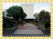 神戸市立糀台小学校