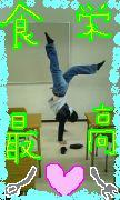 seibo2007☆食栄