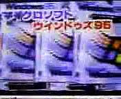 ヨドバシカメラOA総合館