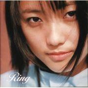 Ring (林楡涵)