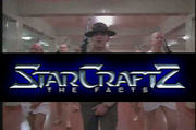 スタークラフト2を待ち望む男達