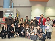 YOSHIKAWA FAMILY