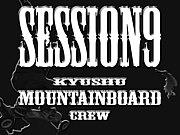 SESSION9 九州マウンテンボード