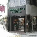 スタバ♡loves♡桜橋