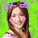☆小林美緒☆応援サイト☆