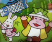 ☆磯辺三小 1996卒☆