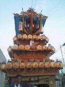 ◆石岡西条祭◇
