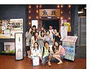 日本語教授法? 2008 in ピン大