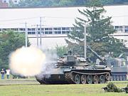 北海道の自衛隊イベント情報