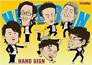 HANDSIGN ☆ハンドサイン☆