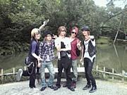 北海道×DaizyStripper