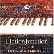 FictionJunction/Kalafina女子部