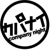 company night