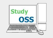 Study OSS