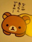 3E☆友の会