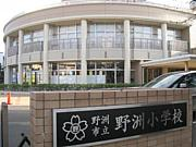 野洲小学校