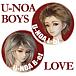 少年ユノア愛