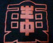 東生野中学校
