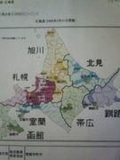 他県で地元ナンバーを乗りまわせ
