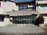 栃木県鹿沼市立北押原中学校