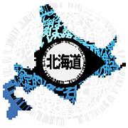 フリーダムウォーズ/北海道PT